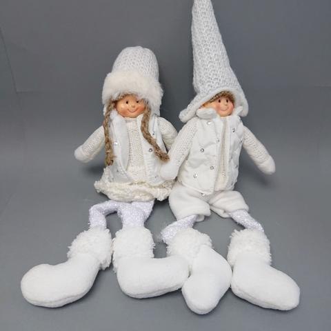 Děti bílé látkové sedící